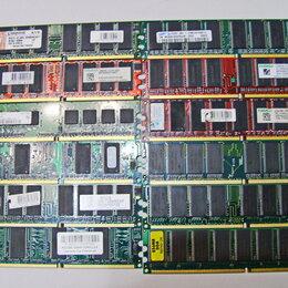 Модули памяти - Оперативная память для компьютера, DDR., 0