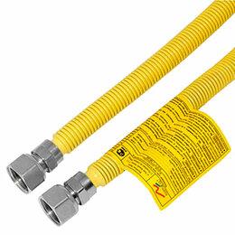 Комплектующие - Подводка для газа сильфонная 0,75 г/г Flexitub, 0