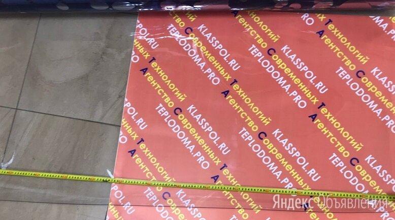 Гибкое стекло ПВХ на конференц стол, шир 1,5 м. по цене 1400₽ - Скатерти и салфетки, фото 0