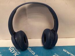 Наушники и Bluetooth-гарнитуры - Беспроводные наушники Sony MDR-ZX220BT, 0