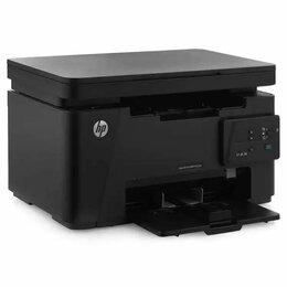 Принтеры и МФУ - Мфу HP LaserJet Pro MFP M125ra, 0