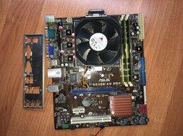 Материнские платы - AMD 4 ядра/8 Гб ОЗУ (сборка), 0