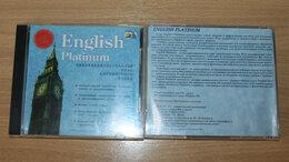 Наука и образование - Американизированный курс английского языка на 2CD, 0