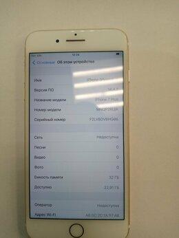 Мобильные телефоны - Iphone 7plus, 0