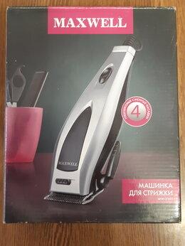 Машинки для стрижки и триммеры - Машинка для стрижки волос Maxwell Hair Clipper…, 0