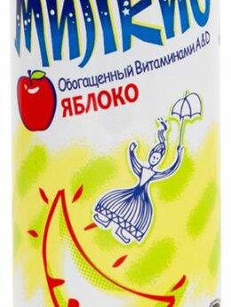 Очищение и снятие макияжа - Газированная вода Milkis яблоко 250 мл, 0