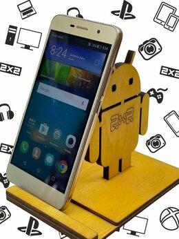 Мобильные телефоны - HONOR 4C Pro     , 0
