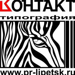 """Менеджер - Рекламное Агентство """"Контакт"""", 0"""
