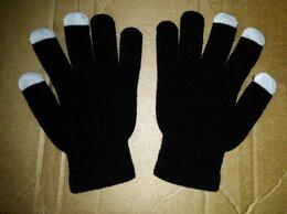 Перчатки и варежки - Перчатки демисезонные (сенсорные, для смартфона), 0