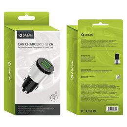 Аккумуляторы -  Автомобильное зарядное устройство 2USB (CH8-01), 0