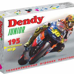 Ретро-консоли и электронные игры - Dendy Junior 195 игр + световой пистолет, 0