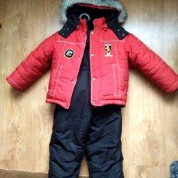 Комплекты верхней одежды - Зимний мегатеплый костюм для мальчика размер 104, 0