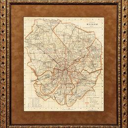 Гравюры, литографии, карты - 1920-е гг. Старинный план Москвы, обрамлен в коллекционный резной багет R1105, 0