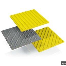 Железобетонные изделия - Тактильная плитка 500х500х80 , 0