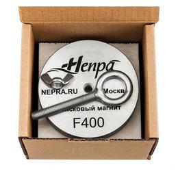 Аксессуары и комплектующие - Поисковый магнит Непра F400, 0