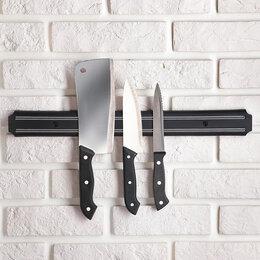 Подставки для ножей - Магнитный держатель для ножей, 0