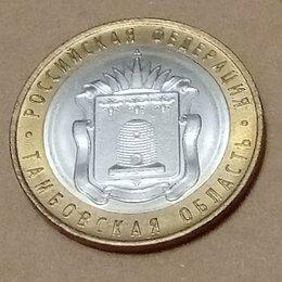 Монеты - Монеты для коллекции Монета 10 рублей 2017 год…, 0