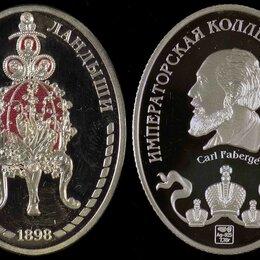 Жетоны, медали и значки - жетон серебро 15.5г, 0