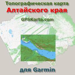 Карты и программы GPS-навигации - Алтайский Край для v2.0 Garmin (IMG), 0