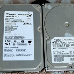 Жёсткие диски и SSD - HDD жесткий диск Seagate 60Gb (IDE) для пк, 0