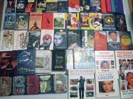 Художественная литература - Качественные подарочные издания, список внутри.…, 0