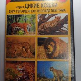 DVD и Blu-ray плееры - DVD  NATIONAL GEOGRAPHIC 6 в 1, 0