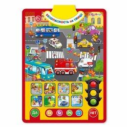 Развивающие игрушки - Электронный звуковой плакат АЗБУКВАРИК 81209…, 0