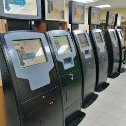 Контрольно-кассовая техника - Платежный терминал, 0