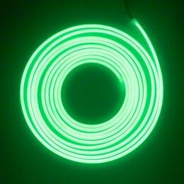 Светодиодные ленты - Гибкий неон. 5 метров. Цвета в ассортименте. , 0