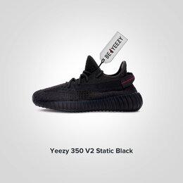 Кроссовки и кеды - Adidas Yeezy Black (Адидас Изи Буст 350) Оригинал, 0