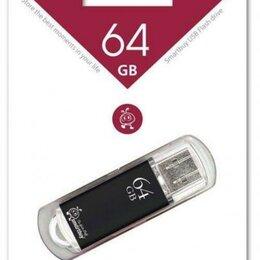 USB Flash drive - Новая Флешка SmartBuy V-Cut USB 2.0 64GB, 0
