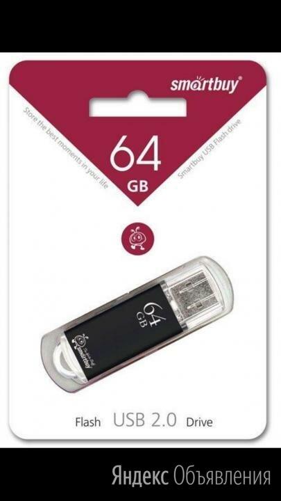 Новая Флешка SmartBuy V-Cut USB 2.0 64GB по цене 450₽ - USB Flash drive, фото 0