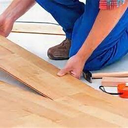 Архитектура, строительство и ремонт - Укладка ламината - Демонтаж ламината, 0