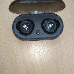 Наушники и Bluetooth-гарнитуры - Наушники jbl, 0