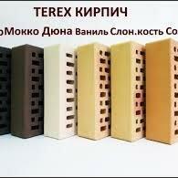 Кирпич - Кирпич облицовочный ТЕРЕКС, 0