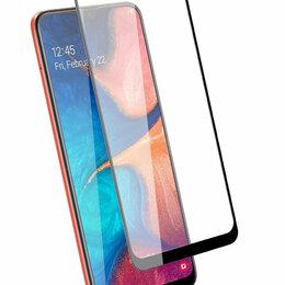 Защитные пленки и стекла - 3 шт. Защитные стекла Samsung Galaxy A20/А30/А50 2019, 0