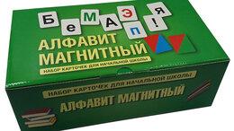 """Канцелярские принадлежности - """"Магнитный алфавит""""- набор,400 карточек, магнитный, 0"""