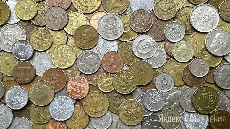 Иностранные монеты по цене 5₽ - Монеты, фото 0