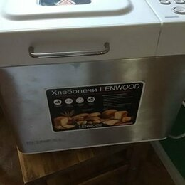 Хлебопечки - Хлебопечка Kenwood, 0