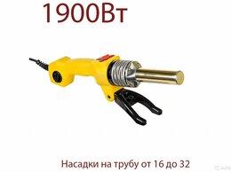 Сварочные аппараты - Аппарат для сварки полипропиленовых труб…, 0