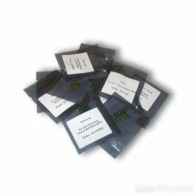 Чип Samsung MLT-D704S K3250NR/K3300NR (25K) по цене 1005₽ - Аксессуары и запчасти для оргтехники, фото 0