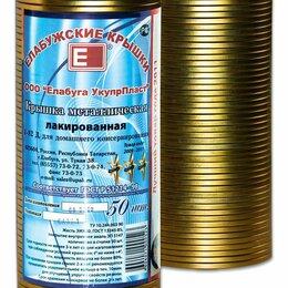 Крышки и колпаки - 1000 Крышек СКО 82 ЕЛАБУГА (гарантия качества) в столб. по 50 шт, 0