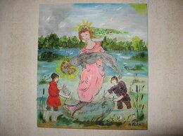 "Картины, постеры, гобелены, панно - ""Фортуна рыбаков. Фортуна-русалка"", 40х40см,…, 0"