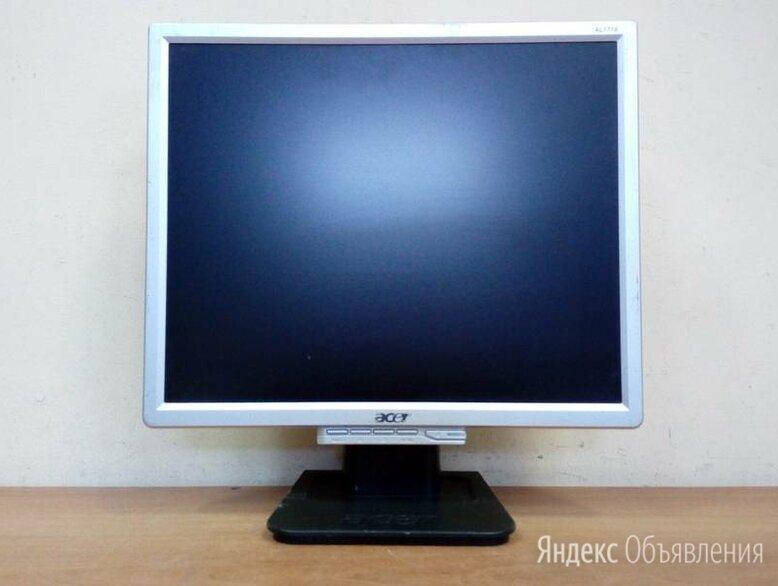 """Монитор ЖК 17"""" 5:4 Acer AL1716 серебристый по цене 790₽ - Мониторы, фото 0"""