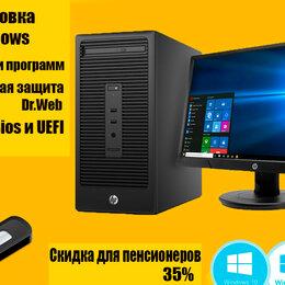 Программное обеспечение - Установка Windows, программных обеспечений, 0