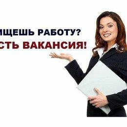 Менеджеры - Администратор.Подработка за ПК (обучение), 0