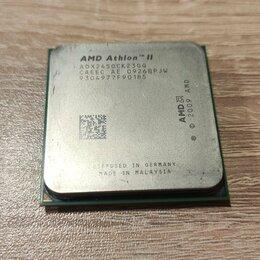 Процессоры (CPU) - AMD Athon II X2 245 (AM3), 0