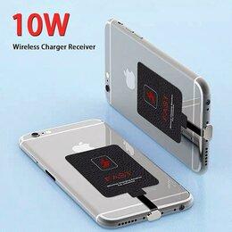 Зарядные устройства и адаптеры - Адаптеры/Qi-приёмники 10W для беспроводной зарядки, 0