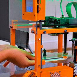 3D-принтеры - 3д принтер метеор 3D принтер, который действительно подходит для дома, 0
