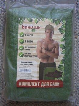 Аксессуары - Мужской подарочный набор для бани и сауны, 0